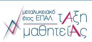 e-mathiteia